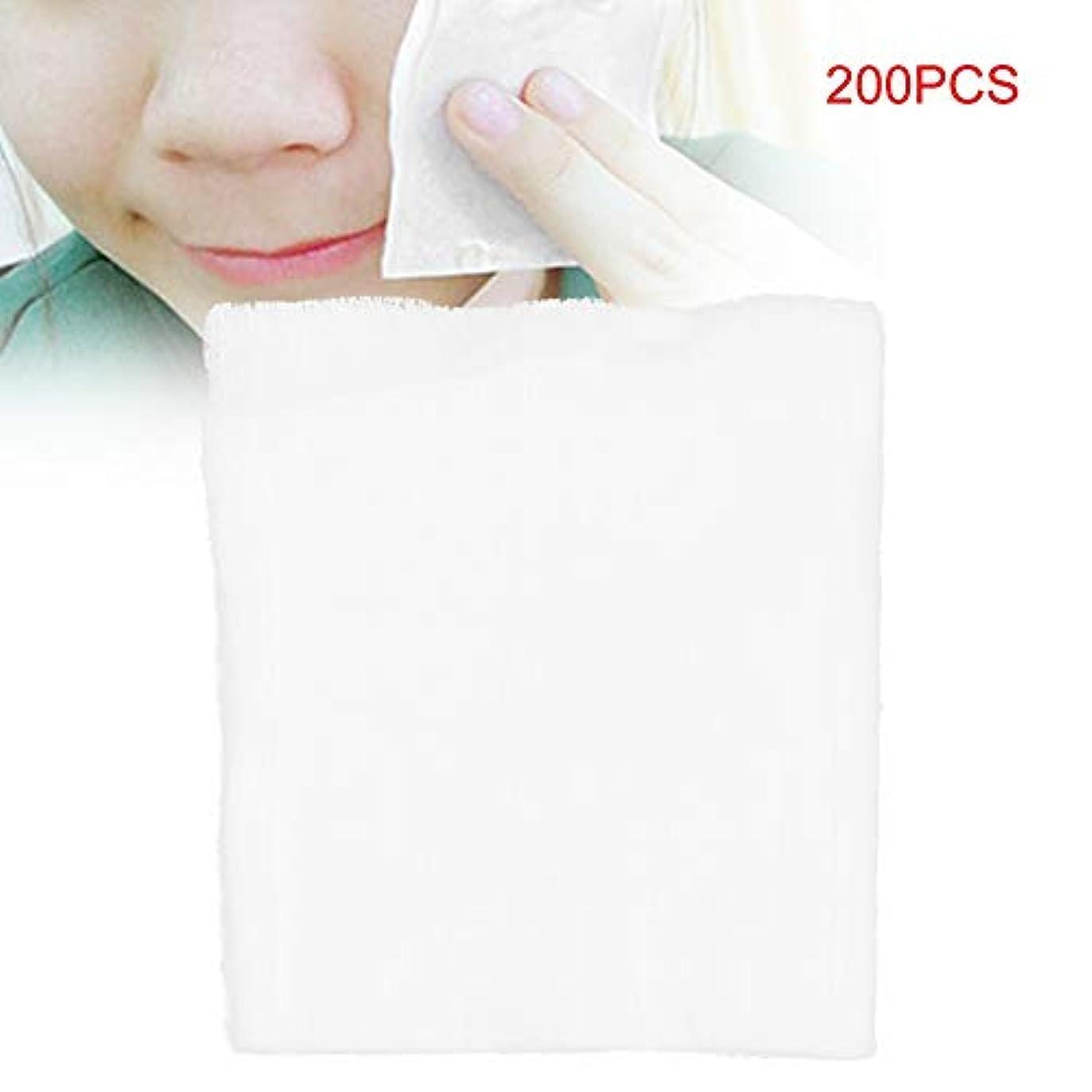 スプーンスパン漏斗化粧 タオル フェイスクレンジングパッド 化粧品 除去ツール 200個
