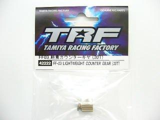 TRFシリーズ No.122 FF03 軽量カウンターギヤ (20T) 42222