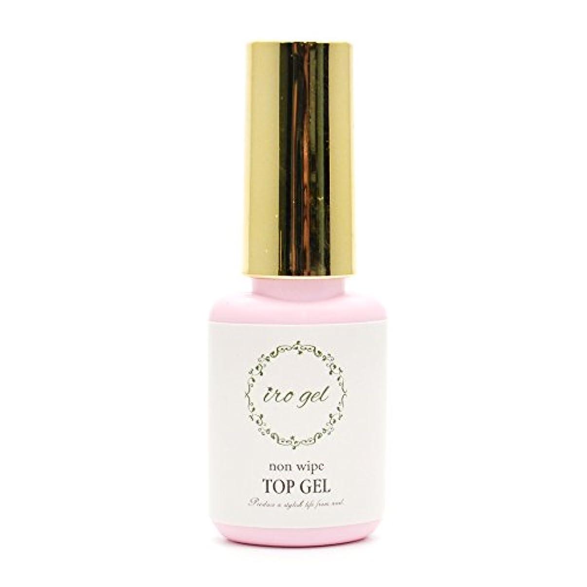 繁殖有名な更新iro gel (イロジェル) ジェルネイル UV LED 対応 トップコート セット 10ml [ 拭き取り不要 ノンワイプ ]