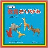 教育折り紙 15CM 金銀入27色 80115 1セット(30袋入) 1箱(30袋入)