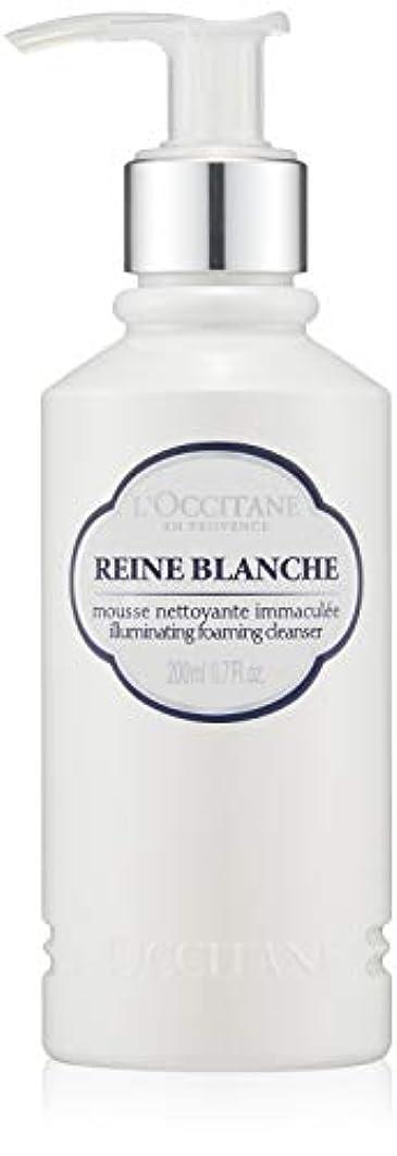 ロクシタン(L'OCCITANE) レーヌブランシュ ブライトフォームクレンザー 200ml