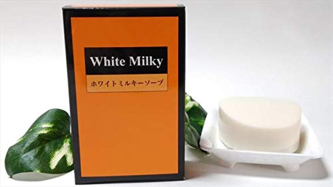 美徳メールを書く宙返りグランディ コスメティックス  ホワイトミルキーソープ