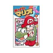 スーパーマリオくん (14) (コロコロドラゴンコミックス)
