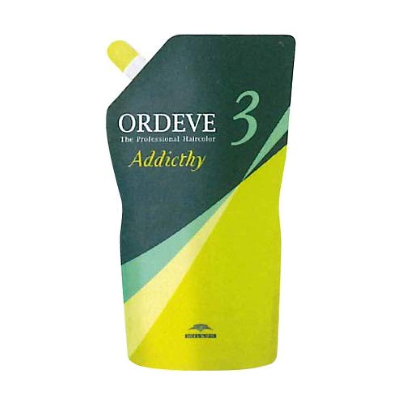侵入する悲観主義者効能あるミルボン オルディーブ アディクシー 2剤 オキシダン 3.0% 1000ml