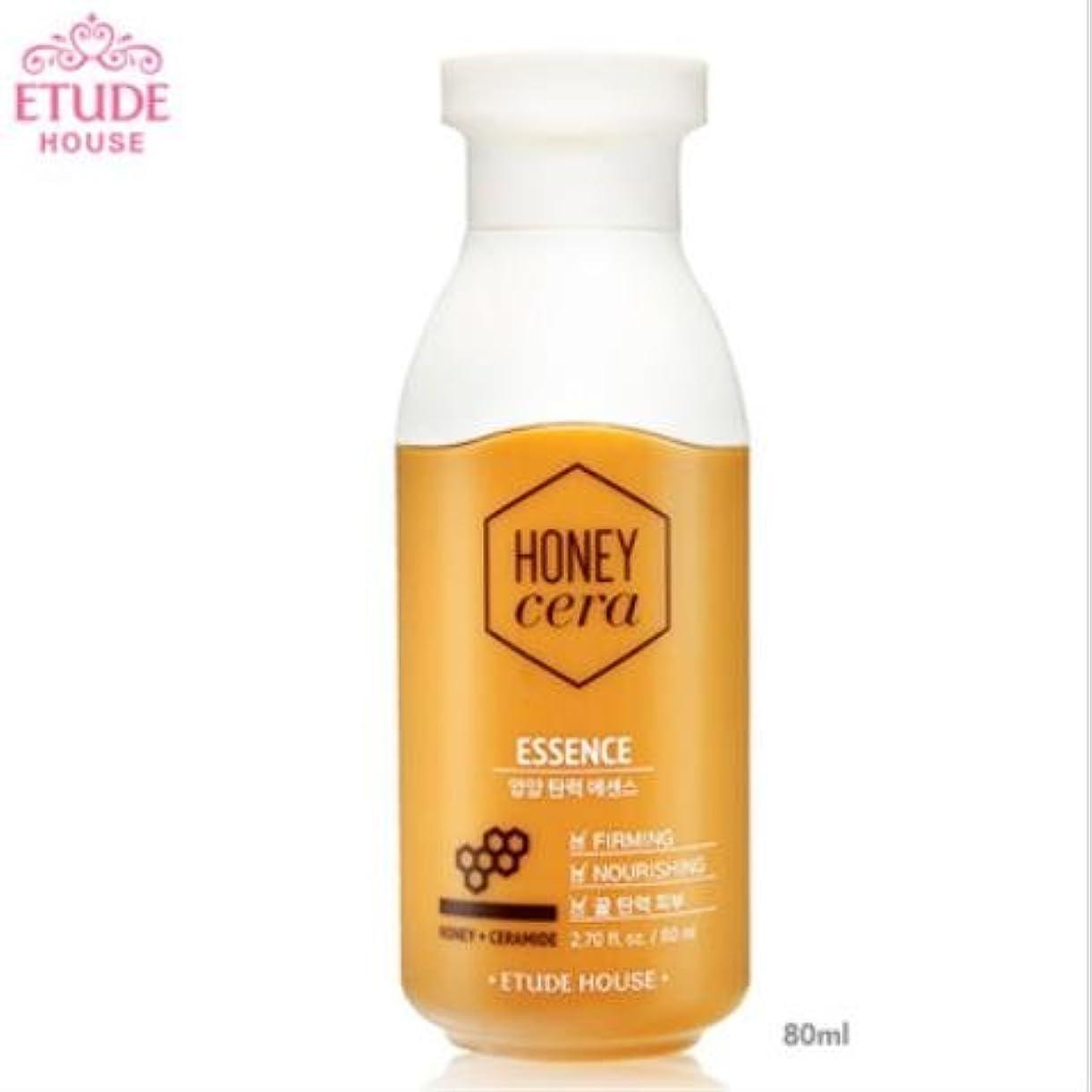 コンサート投資アウター[エチュードハウス] ETUDE HOUSE [ハニーセラ 栄養弾力 エッセンス 80ml] (Honey Sarah nutrition elastic Essence 80ml) [並行輸入品]