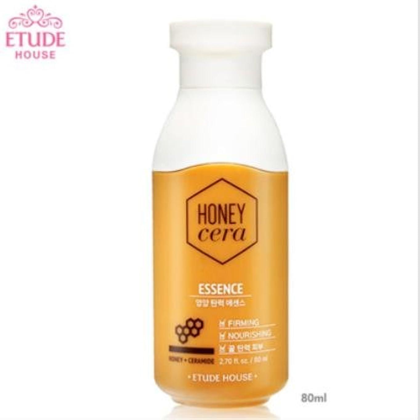 会社野望性別[エチュードハウス] ETUDE HOUSE [ハニーセラ 栄養弾力 エッセンス 80ml] (Honey Sarah nutrition elastic Essence 80ml) [並行輸入品]