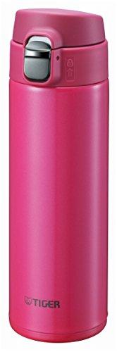 ステンレスミニボトル サハラマグ 0.48L MMJ-A048