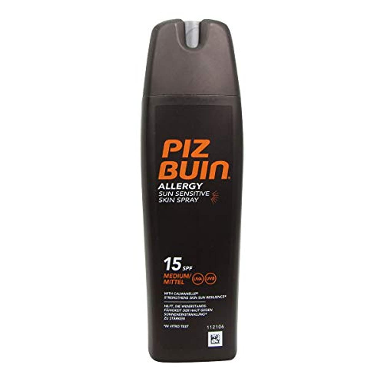 約廃棄する札入れPiz Buin Allergy Sensitive Skin Spray Spf15 200ml [並行輸入品]