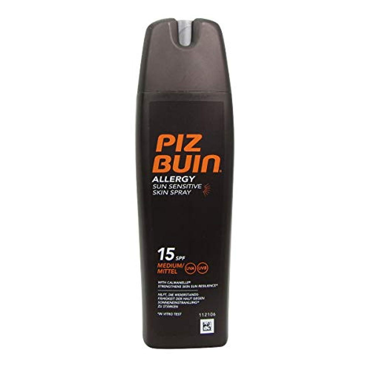 言語学動かない現実Piz Buin Allergy Sensitive Skin Spray Spf15 200ml [並行輸入品]