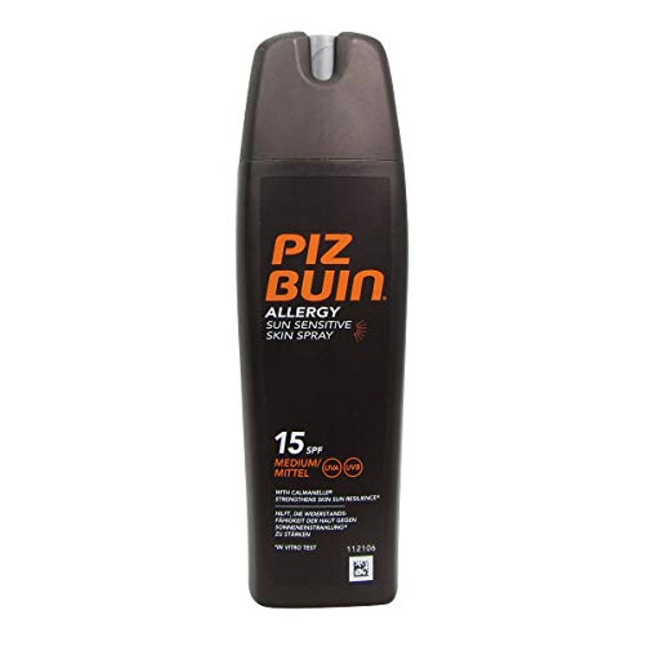 フェローシップ自伝ラッシュPiz Buin Allergy Sensitive Skin Spray Spf15 200ml [並行輸入品]