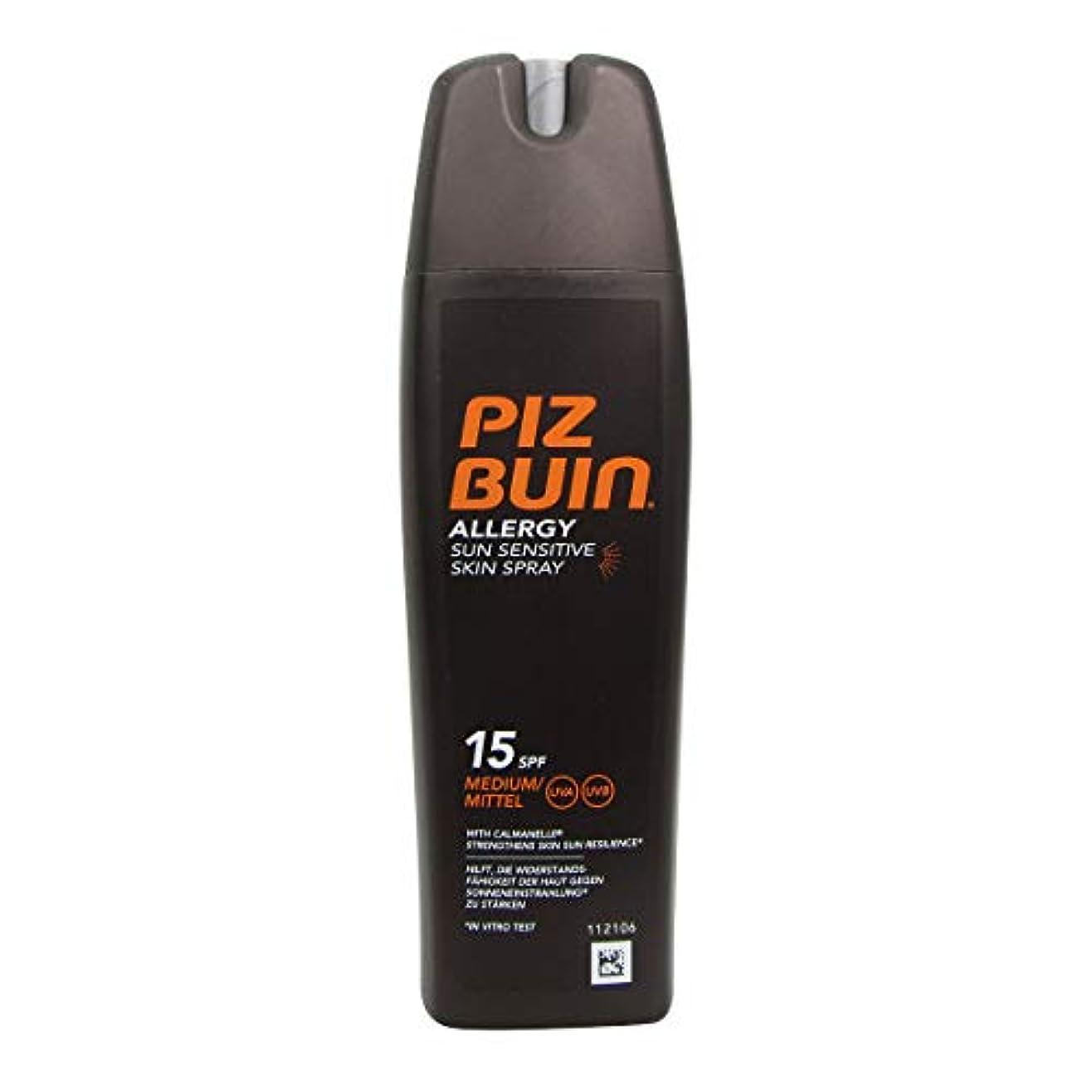 前方へ八百屋さんセイはさておきPiz Buin Allergy Sensitive Skin Spray Spf15 200ml [並行輸入品]