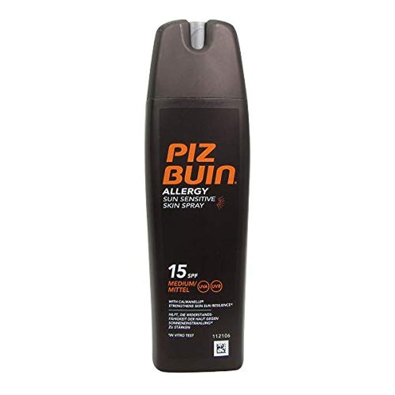 バズ法医学エジプト人Piz Buin Allergy Sensitive Skin Spray Spf15 200ml [並行輸入品]
