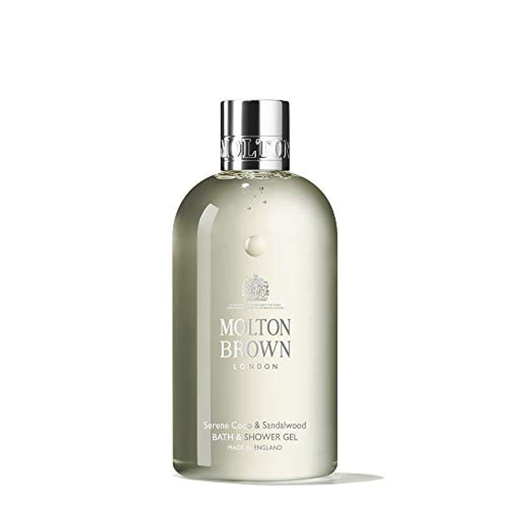 異議悪質な水を飲むMOLTON BROWN(モルトンブラウン) ココ&サンダルウッド コレクション CO バス&シャワージェル 300ml