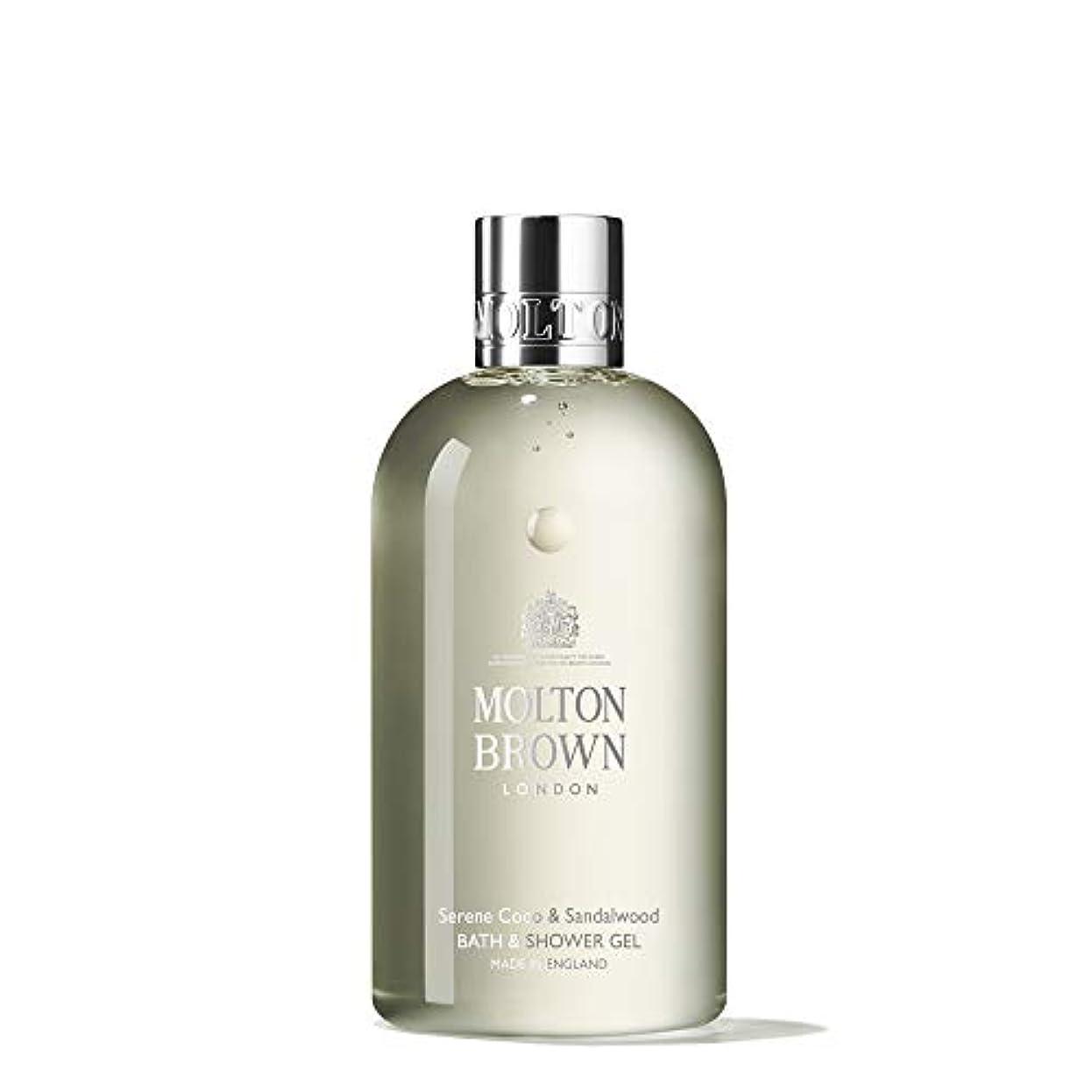 苦情文句平和な霧深いMOLTON BROWN(モルトンブラウン) ココ&サンダルウッド コレクション CO バス&シャワージェル ボディソープ 300ml