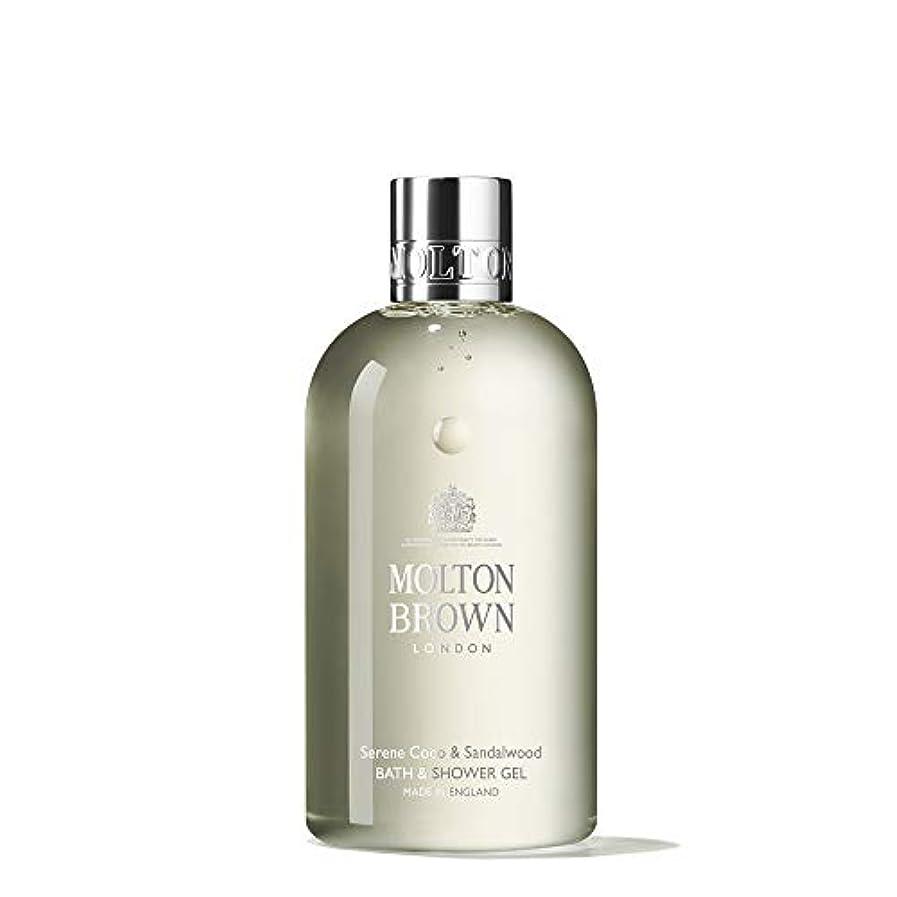 フィッティング迷惑豊かにするMOLTON BROWN(モルトンブラウン) ココ&サンダルウッド コレクション CO バス&シャワージェル 300ml