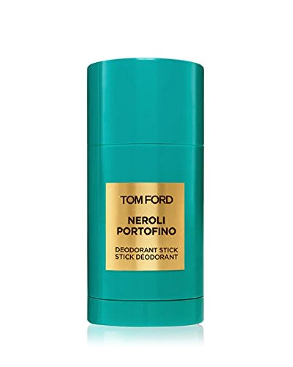 滞在排泄する無限Tom Ford Private Blend 'Neroli Portofino' (トムフォード プライベートブレンド ネロリポートフィーノ) Deodorant Stick (デオドラント スティック)