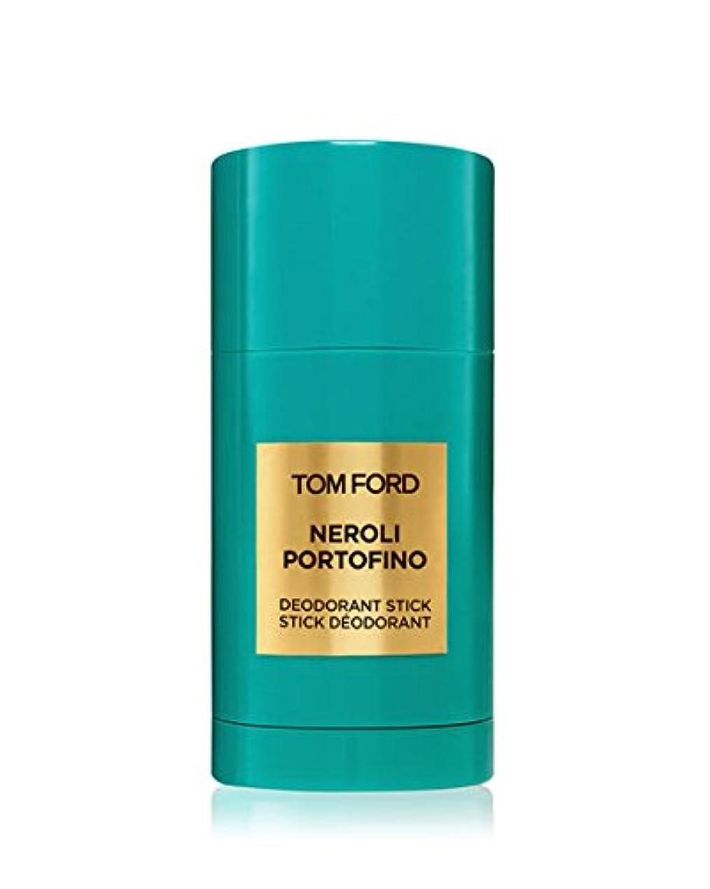 容疑者拡声器軍隊Tom Ford Private Blend 'Neroli Portofino' (トムフォード プライベートブレンド ネロリポートフィーノ) Deodorant Stick (デオドラント スティック)