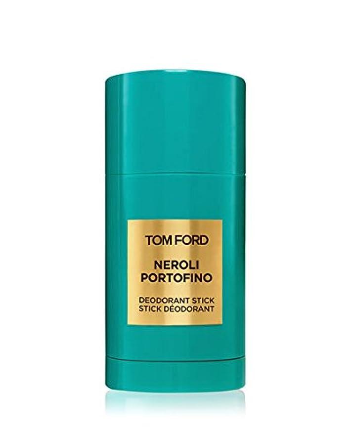モノグラフ電圧転用Tom Ford Private Blend 'Neroli Portofino' (トムフォード プライベートブレンド ネロリポートフィーノ) Deodorant Stick (デオドラント スティック)