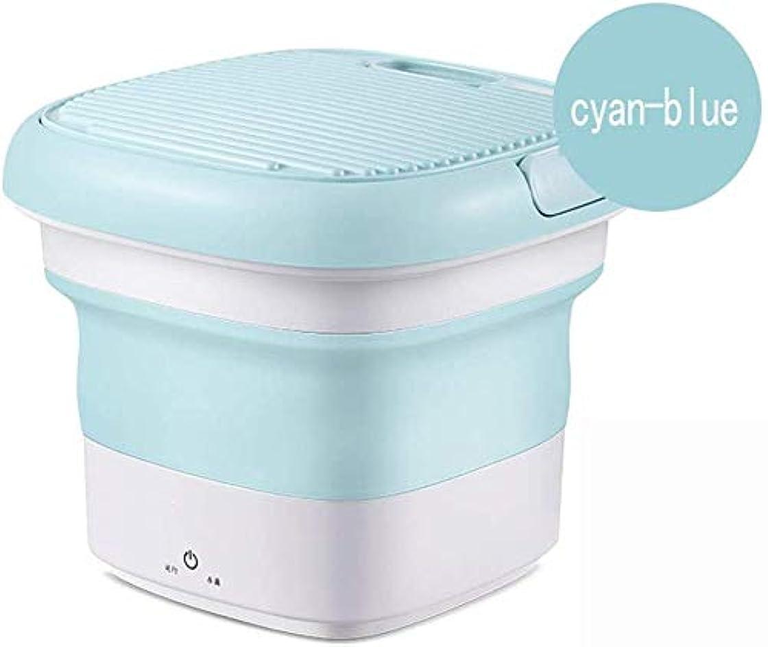 明るい衛星必要性折りたたみ洗濯機ポータブル洗濯機、学生用ポータブル洗濯機、野菜用洗浄機,Pink EU
