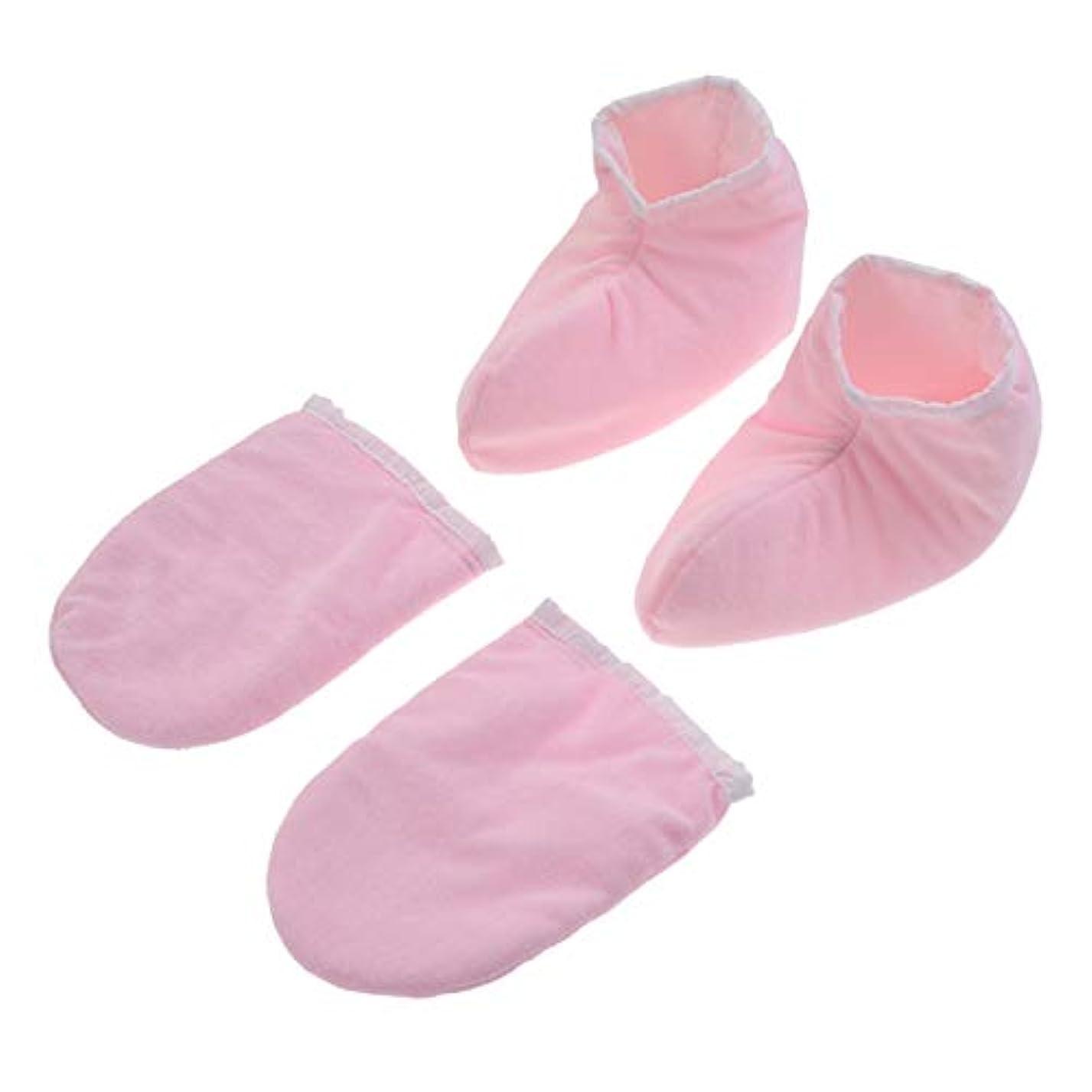 汚染された期限切れ叫ぶLurrose 2ペアパラフィンワックス手袋ハンドフィートトリートメントミットビューティーハンドミットセラピースパミトン女性のための美容(ピンク)
