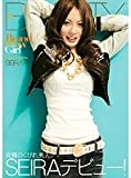 Brand-New Girl SEIRA [DVD]