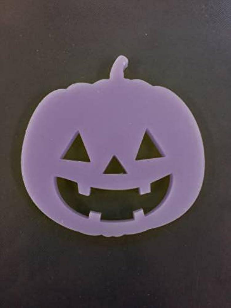 悲観主義者交差点ハーフGRASSE TOKYO AROMATICWAXチャーム「ハロウィンかぼちゃ」(PU) ラベンダー アロマティックワックス グラーストウキョウ