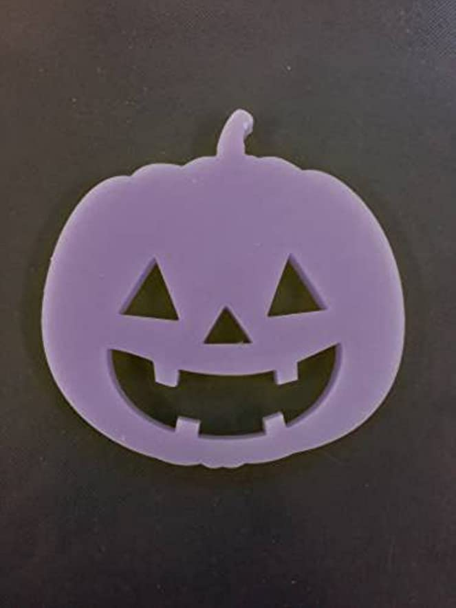 ストラトフォードオンエイボン降臨する必要があるGRASSE TOKYO AROMATICWAXチャーム「ハロウィンかぼちゃ」(PU) ラベンダー アロマティックワックス グラーストウキョウ