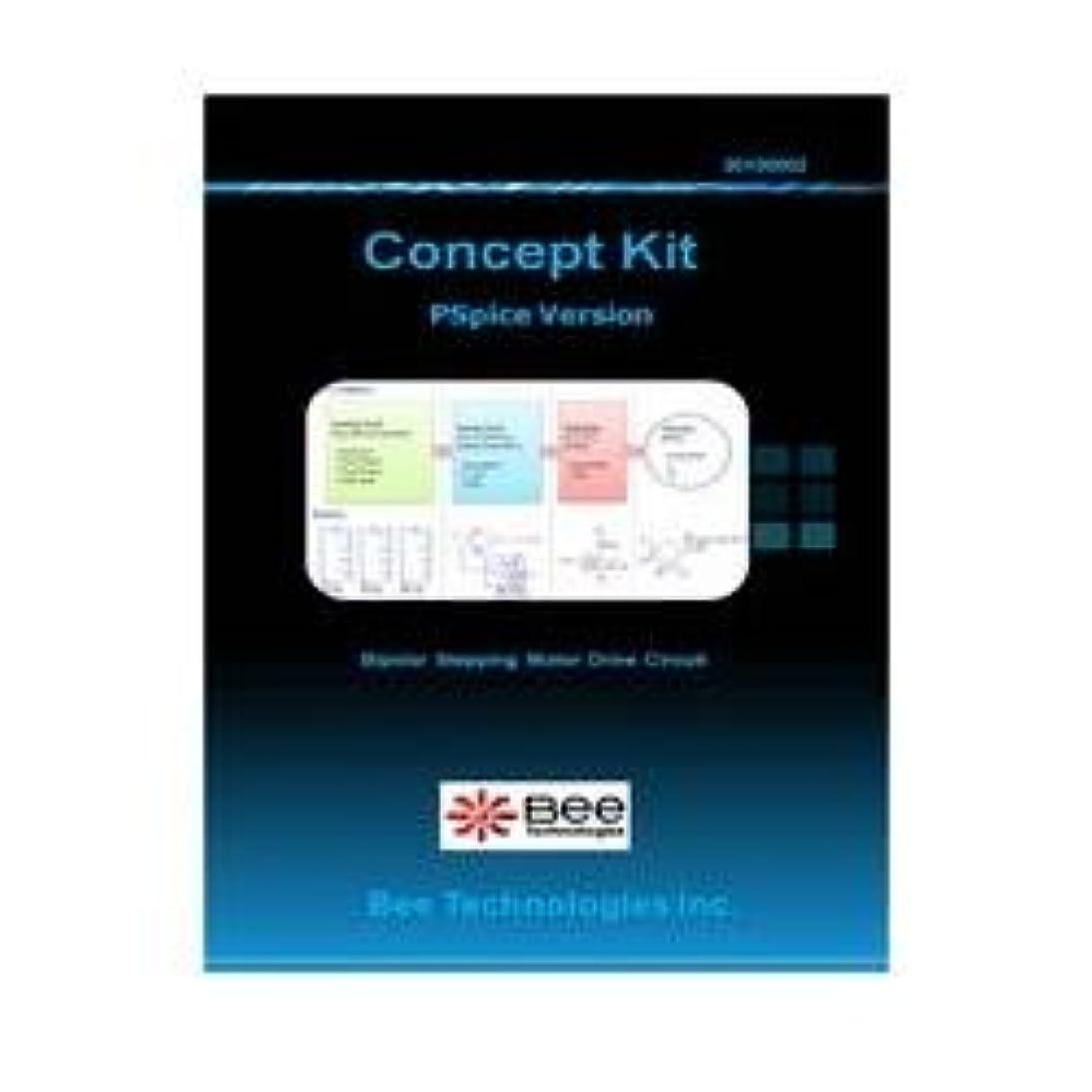 テント報いる幸運Bee Technologies バイポーラステッピングモータ制御回路 【Concept Kit 002】