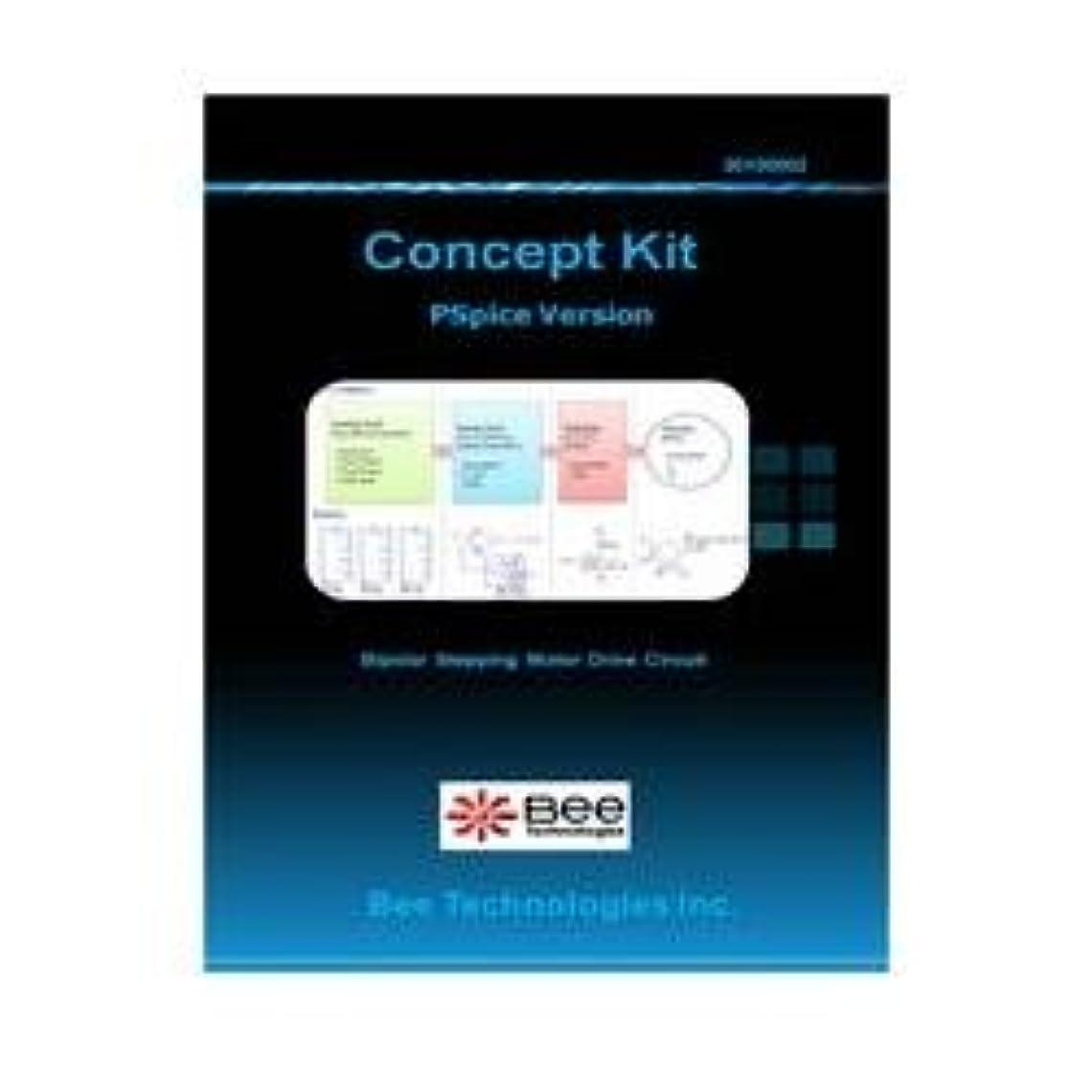 Bee Technologies バイポーラステッピングモータ制御回路 【Concept Kit 002】
