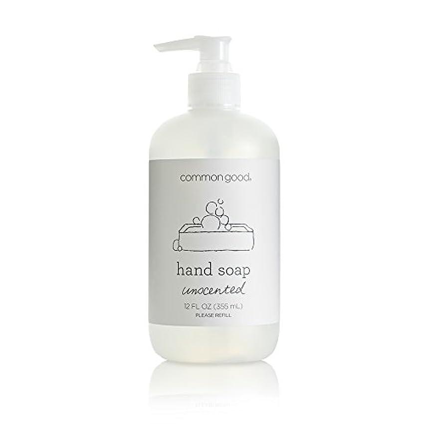 リサイクルするアレルギー性撤回するcommon good(コモングッド) ハンドソープ 無香料