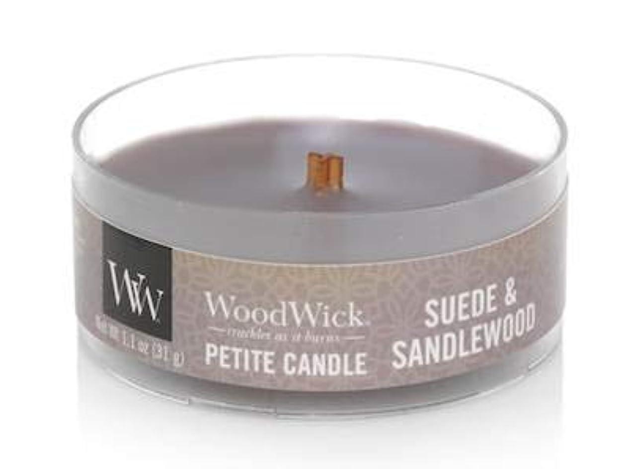 熱望する美的着実にWoodWick スエードサンダルウッド 1.1オンス 香り付きキャンドル