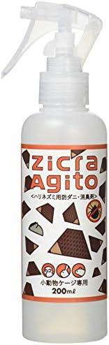 ジクラ (Zicra) 防ダニ・消臭剤 ハリネズミ用 200ml