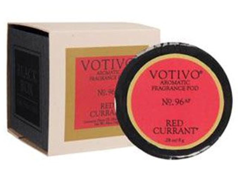 幸運魅了する波Votivo Red CurrantブラックボックスFragrance Pods ( 3 /ボックス)