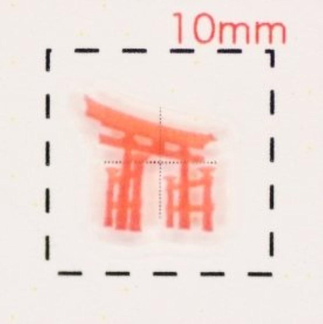 圧倒する宝石落ち着く鳥居(1)【和風(お正月?成人式)ネイルシール】(赤)/1シート16枚入