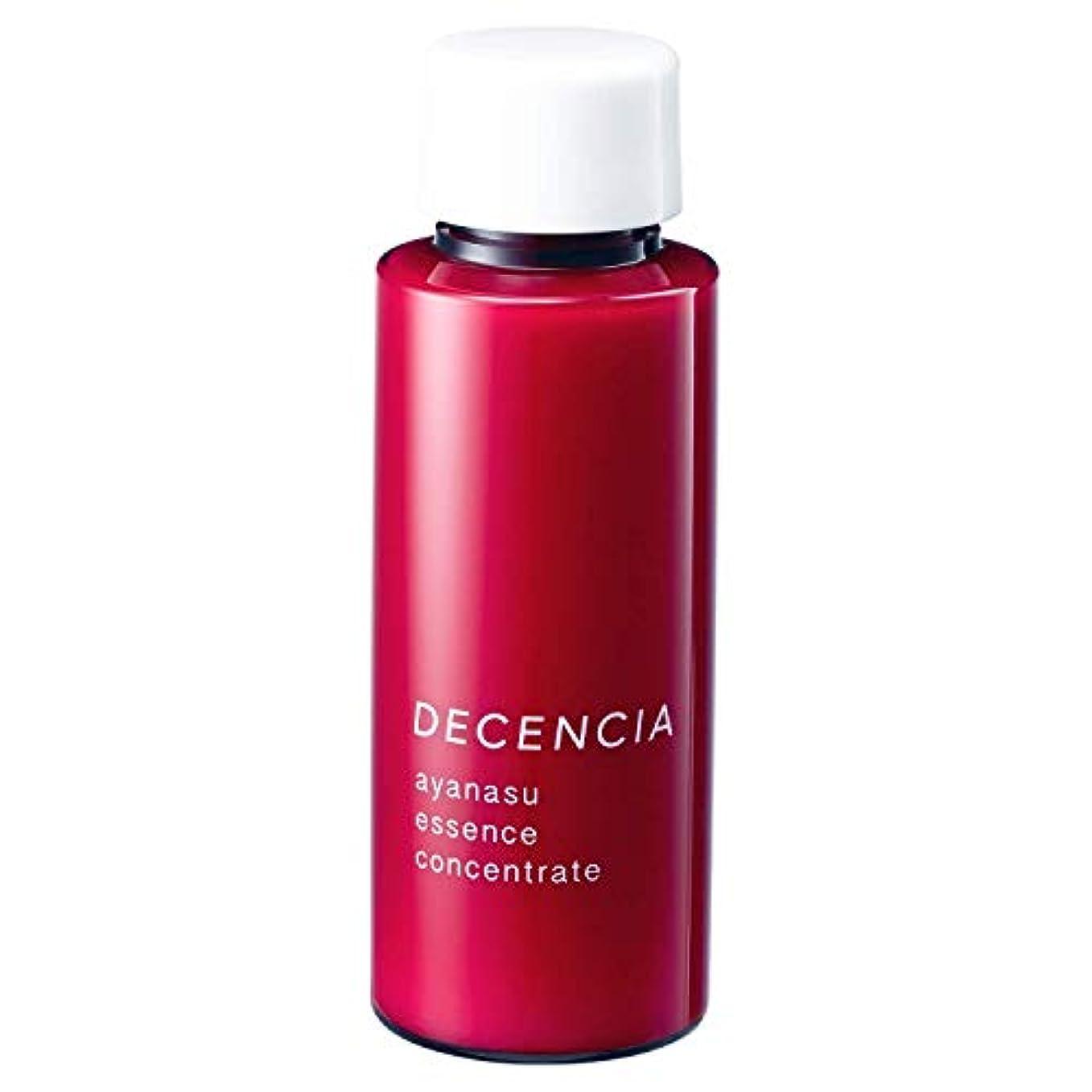 外国人メタリック自分のDECENCIA(ディセンシア) アヤナス エッセンス コンセントレート 美容液 リフィル 詰替え用 36mL