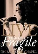 "LIVE""Fragile""2005 at GLORIA CHAPEL [DVD]"