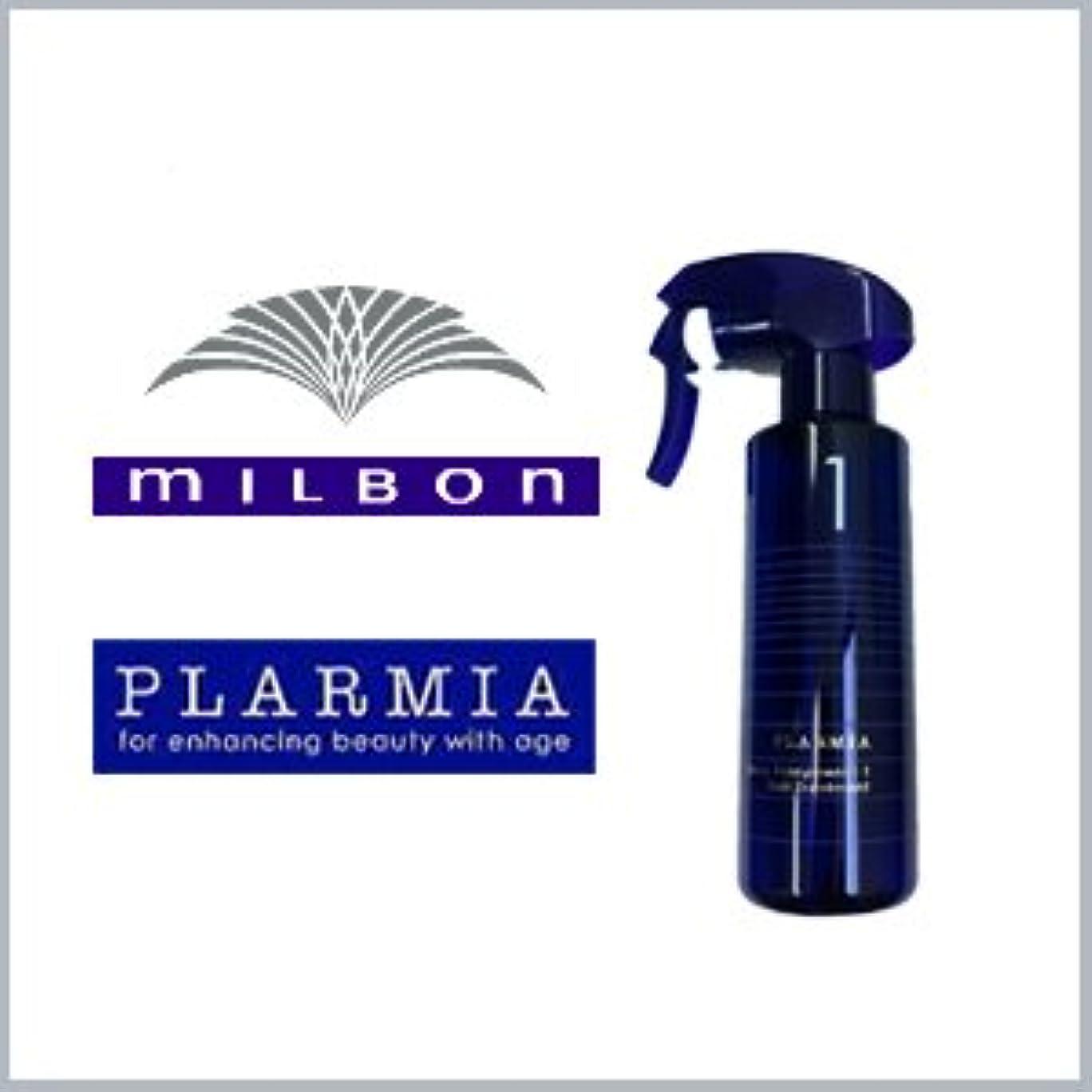 取り替える損なう有効化ミルボン プラーミア ディープエナジメント1 空容器 180g