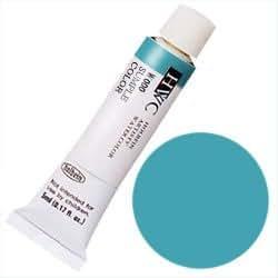 ホルベイン 透明水彩絵具 2号(5ml) ホリゾンブルー