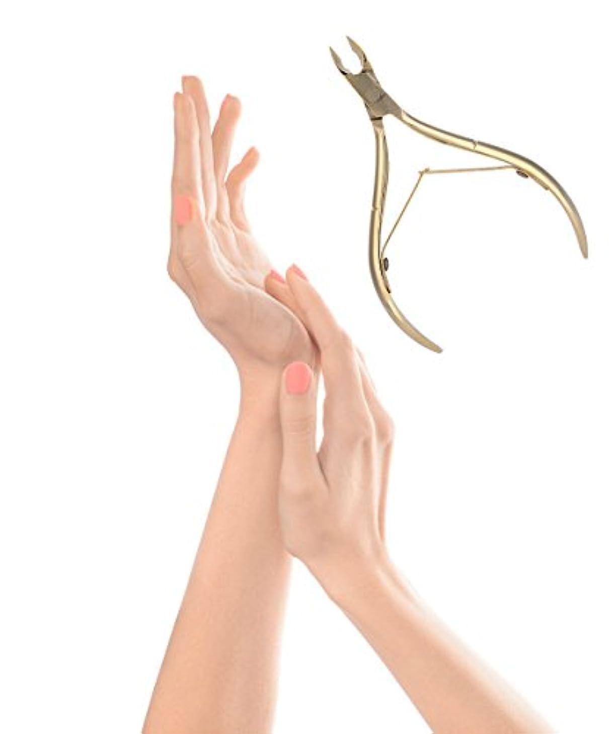 のホスト魅了するフィールド爪切り ネイルケア ネイルマニキュアツール ステンレス鋼 快適で便利