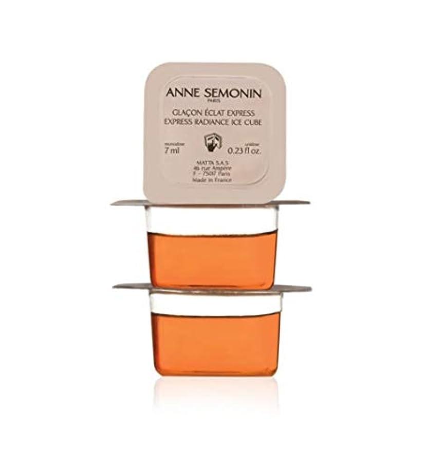 潤滑するファックス規範Anne Semonin Express Radiance Ice Cubes 8x7ml/0.23oz並行輸入品