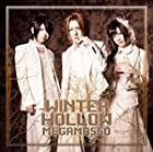 WINTER HOLLOW(在庫あり。)