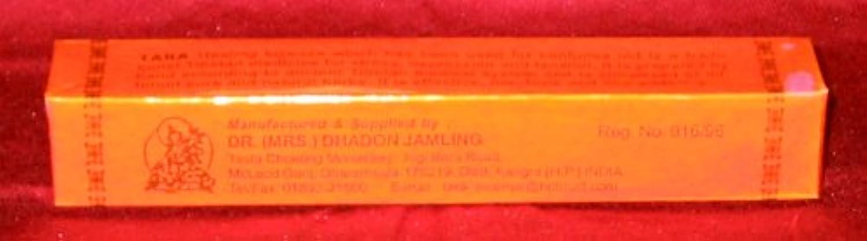 ひまわり冷蔵する答えTara Healing Incense