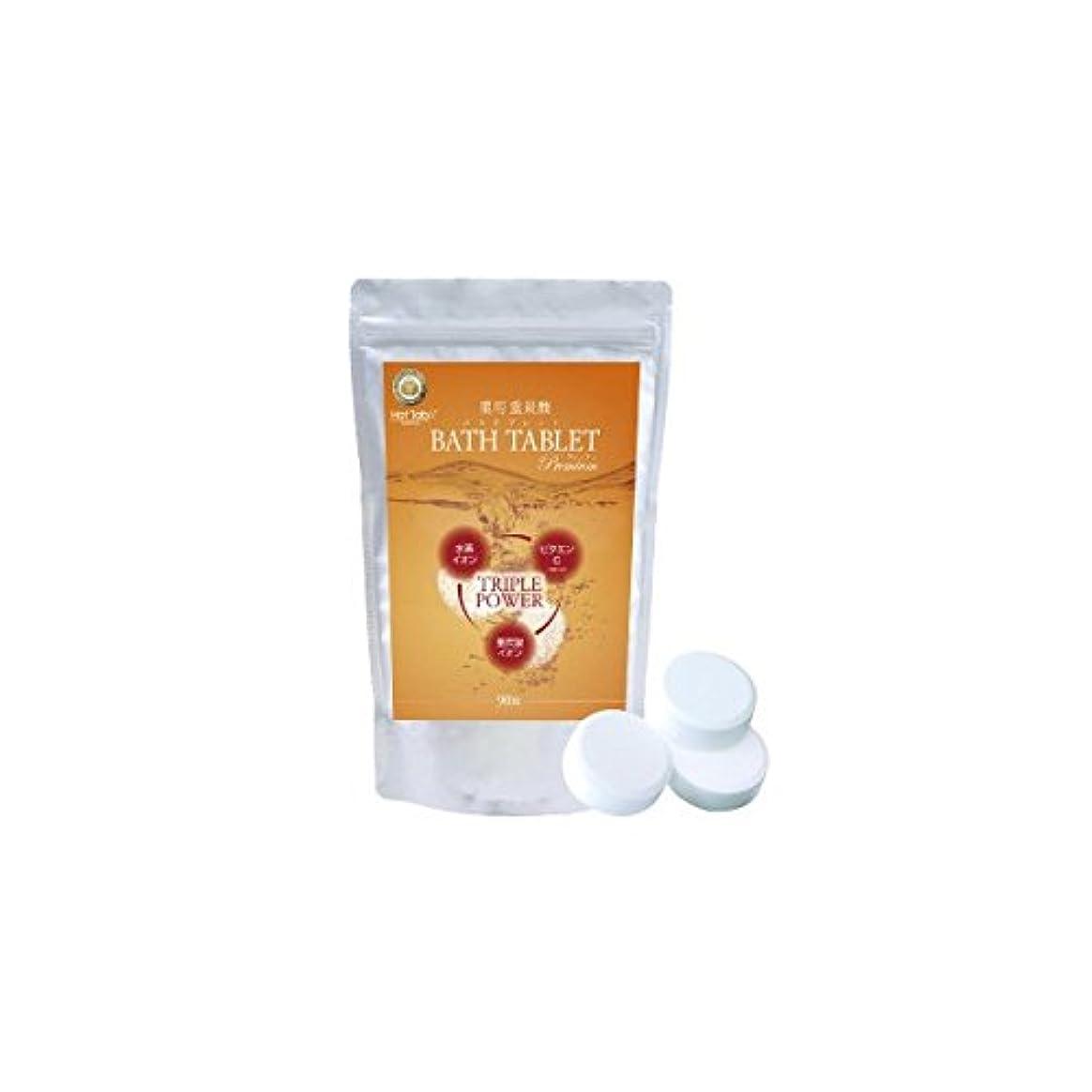 外側シール解読する薬用入浴剤 薬用重炭酸 バスタブレット プレミアム (12錠)