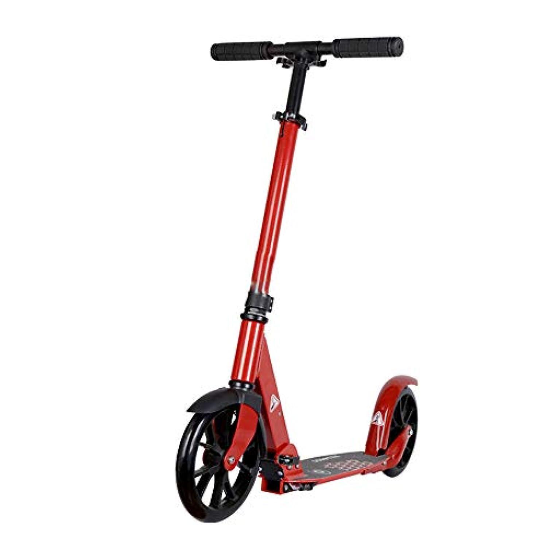 キックスクーター 子供のためのスクーター、ペダルのスクータービッグボーイ大人の大人の二輪アルミ合金二輪折りたたみハンドブレーキ二輪都市スクーター (色 : 赤)