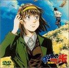 DVD/はじめの一歩 VOL.17/アニメーション