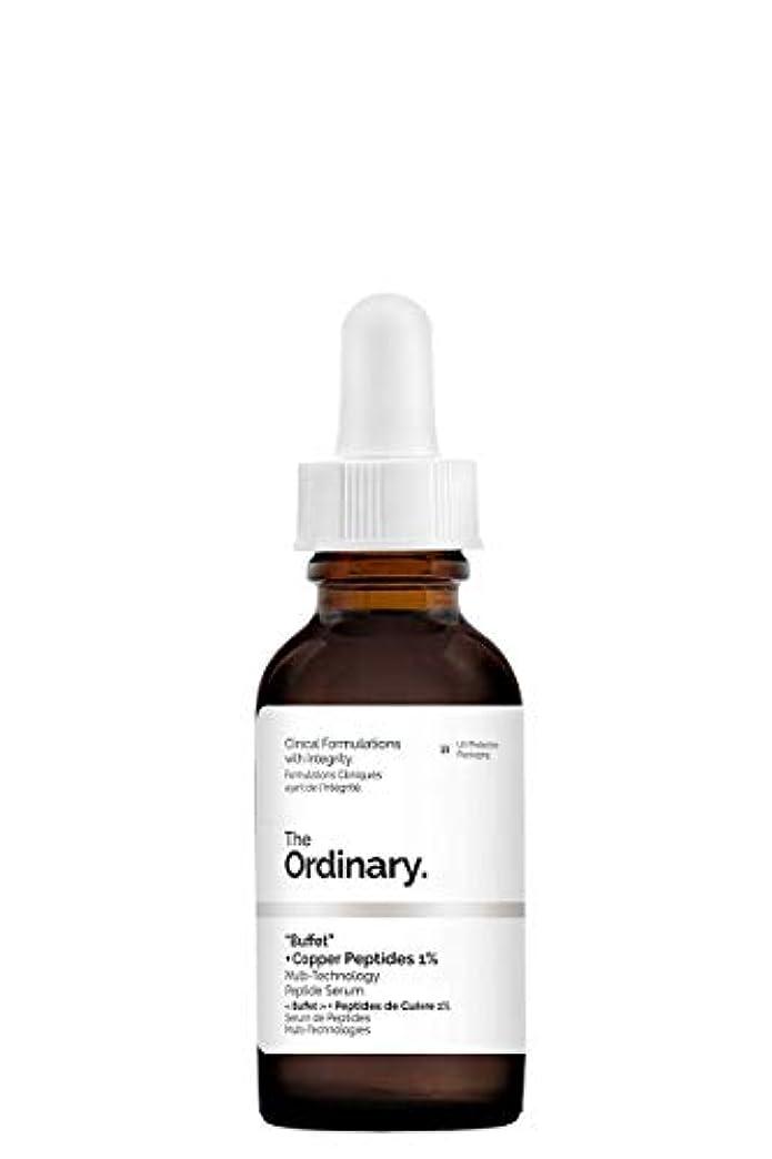 The Ordinary(ジオーディナリー)Buffet + コッパーペプチド 1%