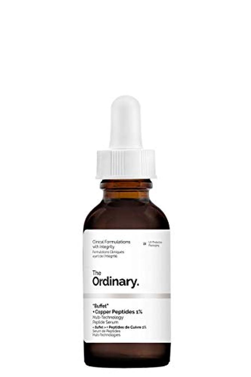 転用香水スキップThe Ordinary(ジオーディナリー)Buffet + コッパーペプチド 1%