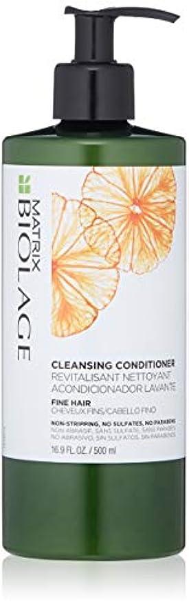 付録無駄なハンバーガーby Matrix CLEANSING CONDITIONER FOR FINE HAIR 16.9 OZ by BIOLAGE