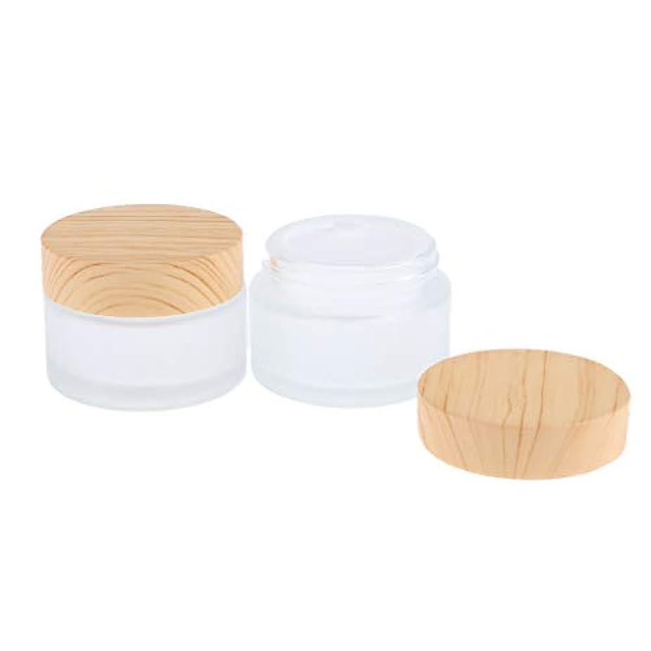 一定飽和する地質学広い口 クリームケース 小分け 詰め替え容器 クリームジャー 木製カバー付き 化粧品 容器瓶 2個 - 30g