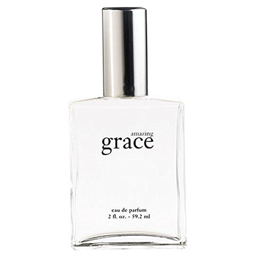 賞賛するコンプリート午後amazing grace fragrance,(アメイジング グレイス フレグランス), 59.2ml, オードパルファムスプレー for Women [海外直送品] [並行輸入品]